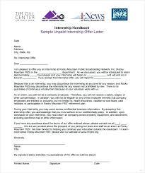 Sample Employment Offer Letter Template Job Offer Letter Content Singlepub Co