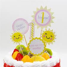 Sun Face Paper Cake Topper Kids Children 1st Happy Birthday Cake