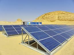 north africa solar power conference to be held in cairo next week north africa solar power conference to be held in cairo next week