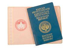 Identify Image Kyrgyz 12508006 Stock Of Photo Legal Passport -