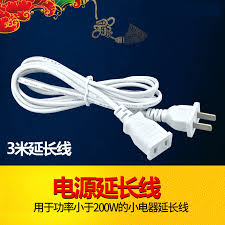 get ations united fan accessories 3 m extension cord extension cord extension cord extension cord small ceiling fan