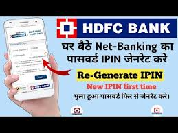 hdfc net banking pword reset ipin
