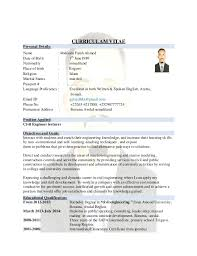 essays about yourself samples uk