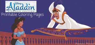 Disneys Aladdin Princess Jasmine Printable Coloring Pages
