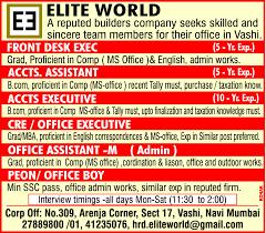 Job Peon Thane Mumbai City Office Administration
