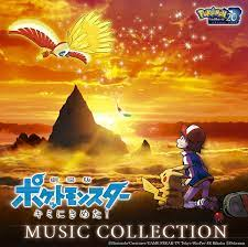 Pokemon The Movie 20 I Choose You Music Collection CD for sale online