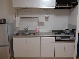 kitchen japan