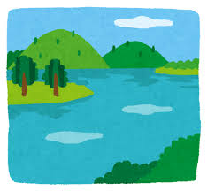 湖のイラスト | かわいいフリー素材集 いらすとや