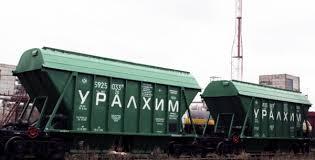 Картинки по запросу вагон минераловоз