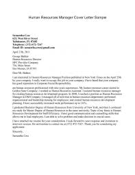 Human Resources Manager Cover Letter Sample Cover Letter Example For