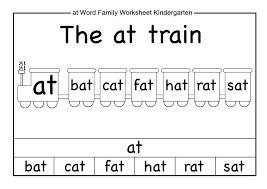 Bat Worksheets For Kindergarten Math – letseatapp.co