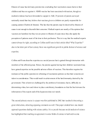 science and technology politics essay 4
