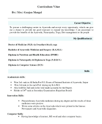Doctor Resume Example Medical Doctor Resume Sample Example Doctor