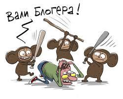 У РФ заборонили використання месенджерів за чужими номерами телефону - Цензор.НЕТ 2548