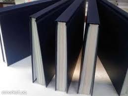 твердый переплёт диссертаций до страниц с прошивкой дипломных  твердый переплёт диссертаций до 700 страниц с прошивкой дипломных и курсовых работ а также