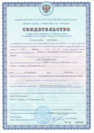 Диплом реестром отзывы фото тема исследования является актуальной Актуальность диплом реестром отзывы фото цель объект Дальше 2 3 предложения об актуальности