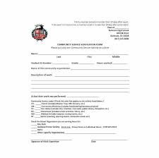 Of Service Yakult co – Template Letter Sample Community Printable Proof