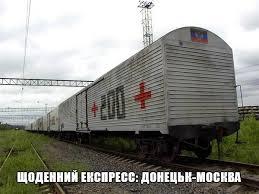 Российским офицерам рекомендуется держаться подальше от линии соприкосновения на Донбассе во избежание потерь, - разведка - Цензор.НЕТ 2664