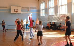 Подвижные игры Физическая культура Основные правила пионербола