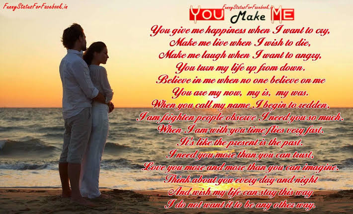 romantic love poems that make you cry
