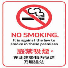 No Smoking Signage No Smoking Signs England No Smoking Signs Signs Customize Signs