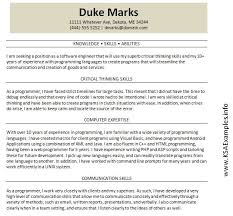 government customer service resume government resume examples skill set examples for resume