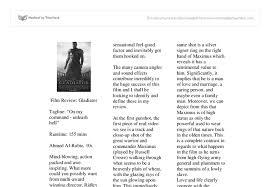 Glass gladiator cup     media  News Magazine