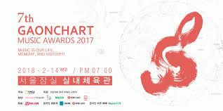Bts Gaon Chart Kpop Awards 2018 Gaon Chart Awards 2018 Iu And Bts Crowned To