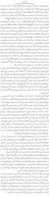 essay on politics of in urdu 91 121 113 106 essay on politics of in urdu