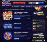 Почему клиенты выбирают казино Вулкан Платинум