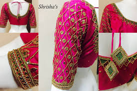 Full Embroidery Blouse Designs Shrishas Fashion Designer Contact 098946 14882 Bridal