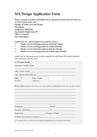 interior design cover letter informatin for letter media designer cover letter argumentative essay same marriage
