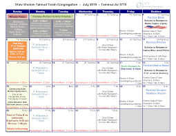 Ostt Calendar July 2015 Ostt Olney