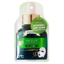 <b>3D маска</b>-<b>сыворотка</b> для <b>лица</b> с липидами Rainbowbeauty купить ...