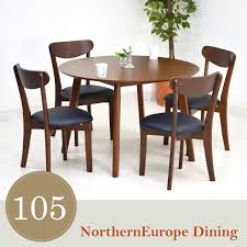 dining table sets round table 5 point 105 cm rati 360 dining table 5 piece