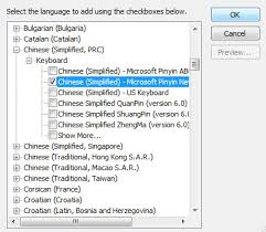 how to type in chinese windows 7 how to type chinese characters with pinyin input