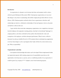 leadership essay example bibliography apa 8 leadership essay example
