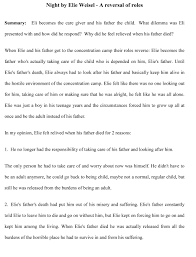 biography essays er nurse practitioner cover letter performance example of biography essay 4738497 book review essay example 7305 essay example of biography