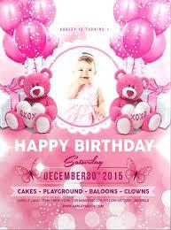 Birthday Invitation Templates Free Download Birthday Invitation Card Download Noorwood Co