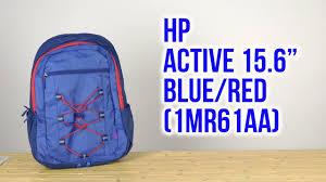 Распаковка <b>HP Active 15.6</b> Blue/Red 1MR61AA - YouTube