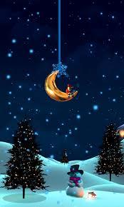 クリスマスと月