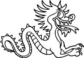 Small Picture Chinese Dragon NetArt