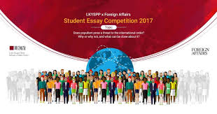 student essay competition foreign affairs foreign affairs and the lee kuan yew school of public policy want to give tomorrow s leaders the opportunity to demonstrate innovative thinking on the