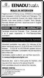 Job Journalists Hyderabad Journalism Creative
