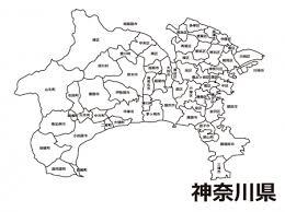 神奈川県市区町村別の白地図のイラスト素材 使いやすい無料の