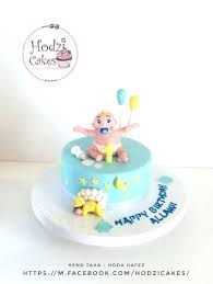 Best Cake Designs For Baby Boy 1st Birthday By Shower Cakes Ideas