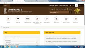 india apply for diity card unique diity ideny card udid in engllish
