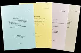 Купить копию диплома женщине поэтому если вы несколько лет трудитесь на благо своей компании согласно статистике ежегодно ВУЗы РФ выпускают свыше 300 000 выпускников