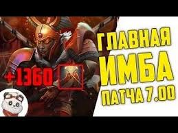 dota 2l legion commander 5000 ez youtube