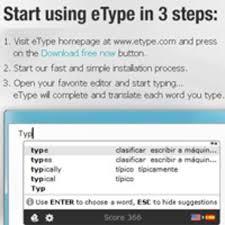 Etype Download
